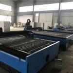 China plaatmetaalplate cnc plasmasnyer / plasma snymasjien 1325 vir vlekvrye staal