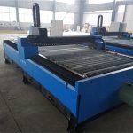 professionele fabriek direkte verkoop aluminium geanodiseerde aluminium g-kode cnc plasma snymasjien